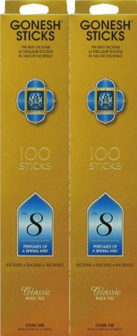 責任者順応性のある強化するGONESH インセンス No.8 スティック 100本入 X 2パック