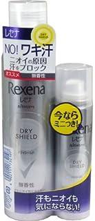 レセナ ドライシールドパウダースプレー 無香性 135g+(おまけ45g付き) 【5個セット】