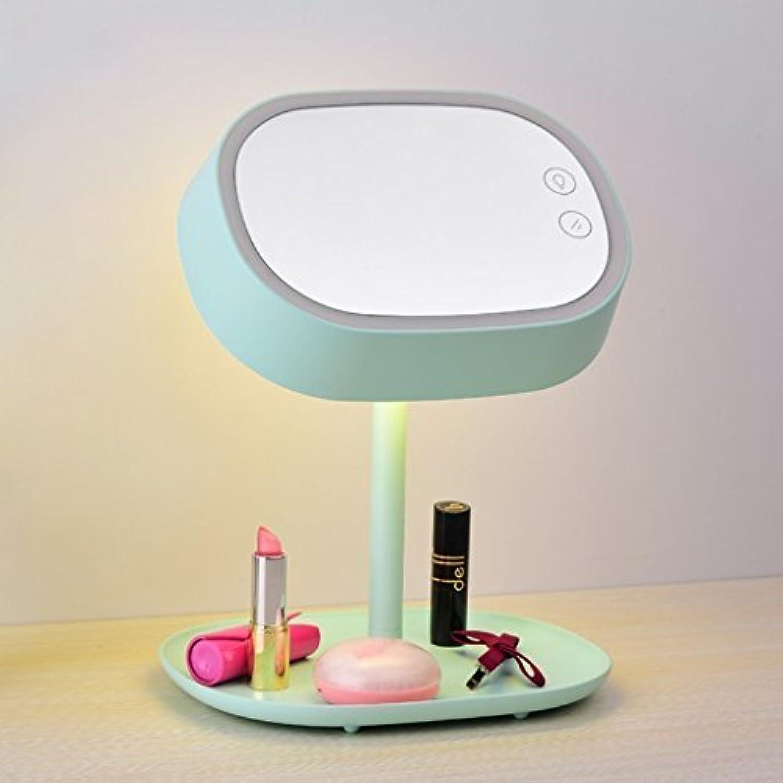 ZSFWY LED-Tabellen-Lampe nachladbare Verfassungs-Spiegel-Lampe Schlafzimmer-Aufbereiter-Nachttisch-Lampe kreative Note justierbares Licht