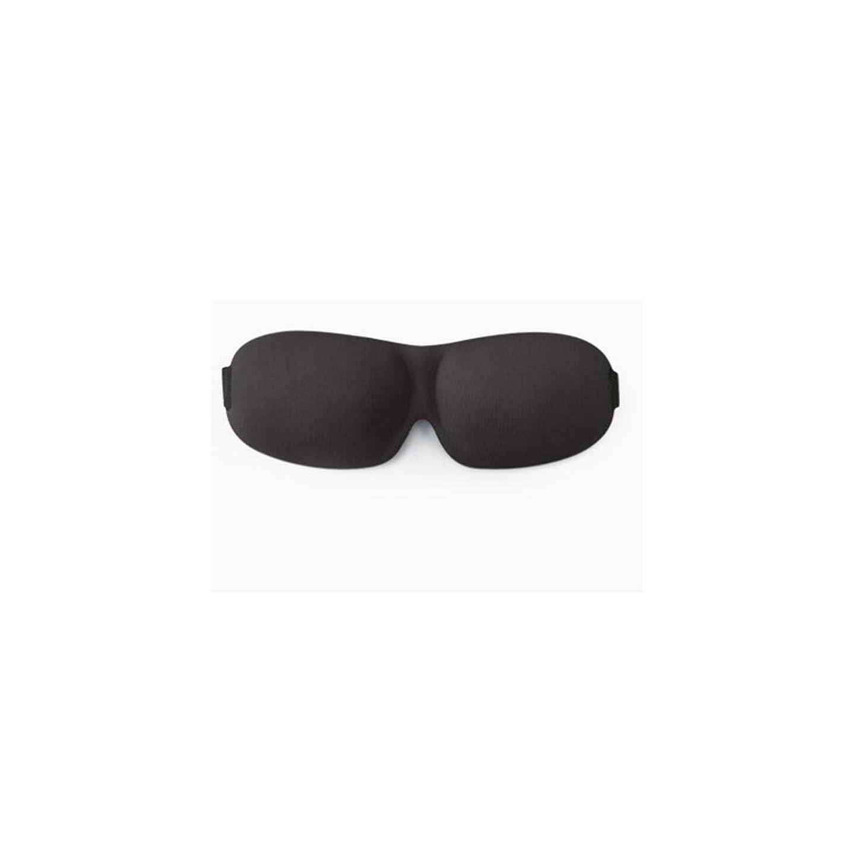 問い合わせる共和党秋快適な3D通気性の睡眠のアイマスク、男性と女性は快適で通気性の睡眠の睡眠のマスクをシェード (Color : Black)