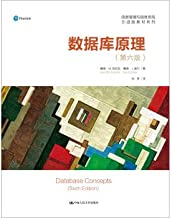 Database Principle (Sixth Edition) Information Management and Information System Introduction Edition Textbook Series(Chinese Edition)