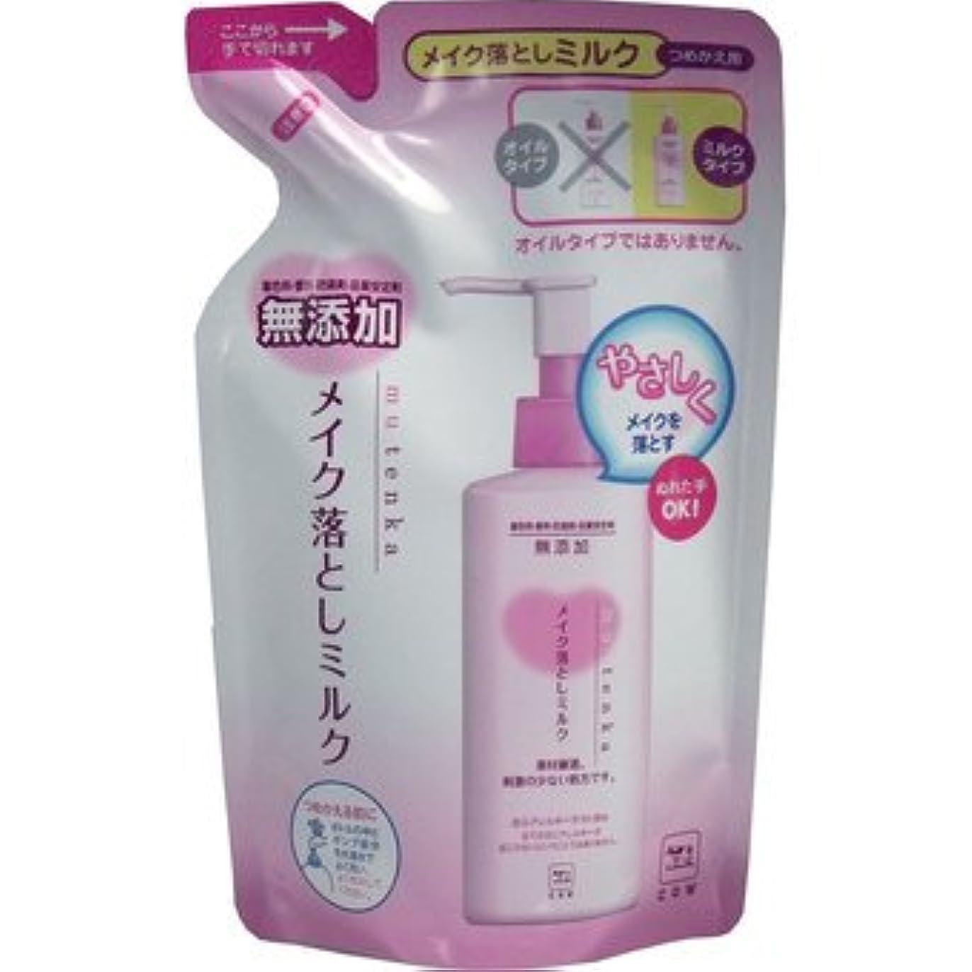 クラック紫のキルト牛乳石鹸共進社 カウブランド 無添加 メイク落としミルク つめかえ用 130ml×24個セット