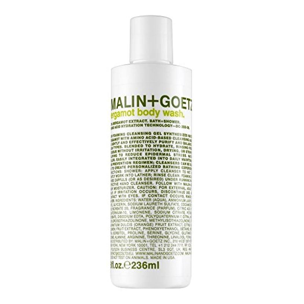 海峡満員啓示マリン+ゲッツベルガモットボディウォッシュ x2 - MALIN+GOETZ Bergamot Body Wash (Pack of 2) [並行輸入品]