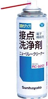 サンハヤト 接点洗浄剤 ニューリレークリーナー RC-S201