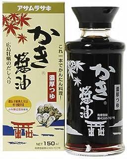 アサムラサキ かき醤油 卓上用化粧箱入り 150ml