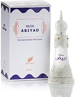 Musk Abiyad by Afnan Perfumes for Unisex Concentrated Oil 20ml