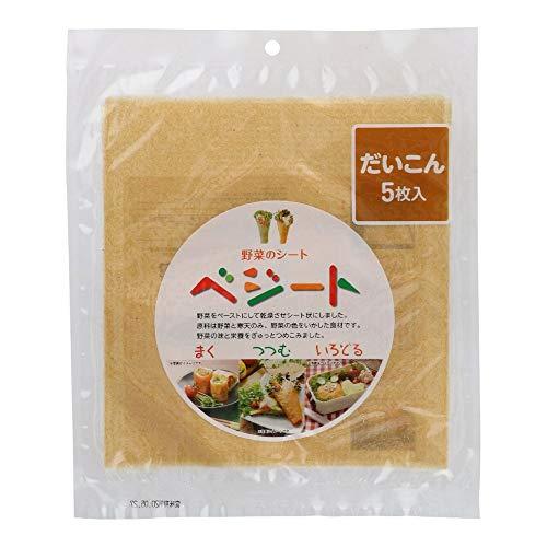 VEGHEET(ベジート)だいこん5枚入 野菜シート japanese white radish