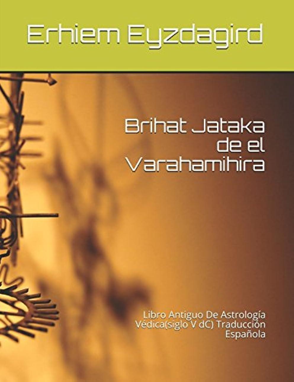 異常時折先史時代のBrihat Jataka de el Varahamihira: Libro Antiguo De Astrología Védica(siglo V dC) Traducción Espa?ola