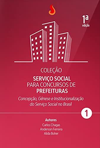 SERVIÇO SOCIAL PARA CONCURSOS DE PREFEITURAS - LIVRO 1: + TESTES E PROVAS COMENTADAS