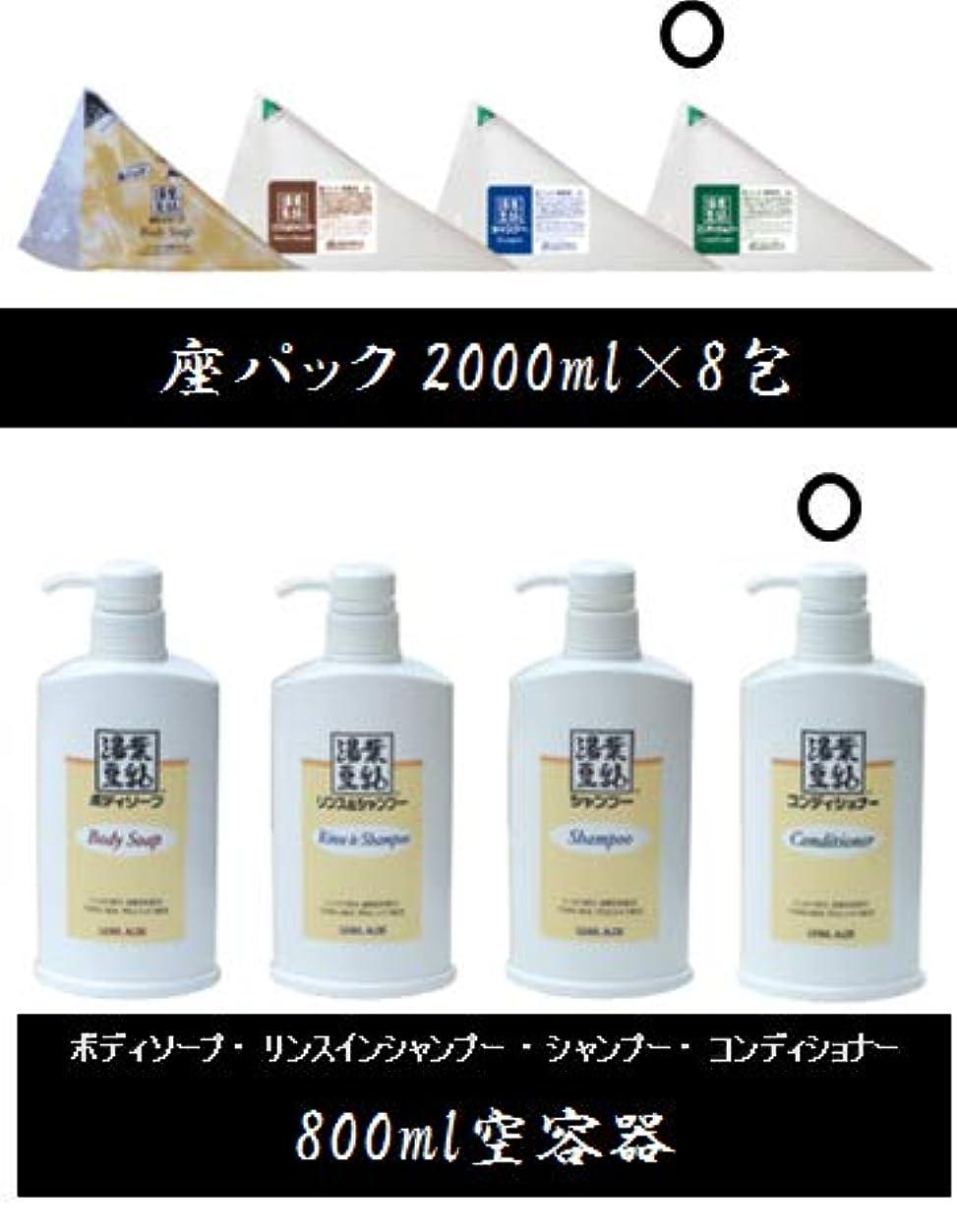 首尾一貫した十八百屋さんフタバ化学 湯葉豆乳コンディショナー 16L詰め替え(2Lパック×8包) 800ml空容器付