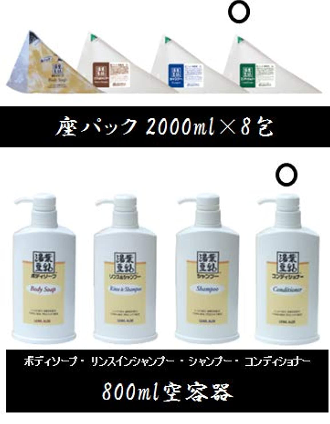 エミュレーション人種調べるフタバ化学 湯葉豆乳コンディショナー 16L詰め替え(2Lパック×8包) 800ml空容器付