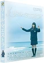 Best maestro film japan Reviews