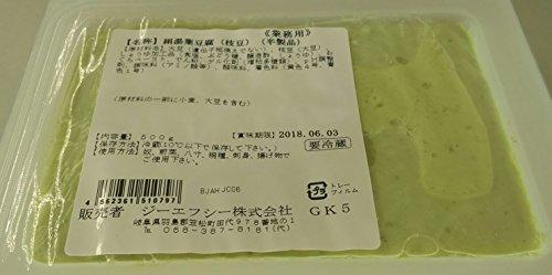 冷蔵 絹湯葉 豆腐 ( 枝豆 ) 500g×12P 業務用 お好みの大きさにカットしてお召し上がり頂けます