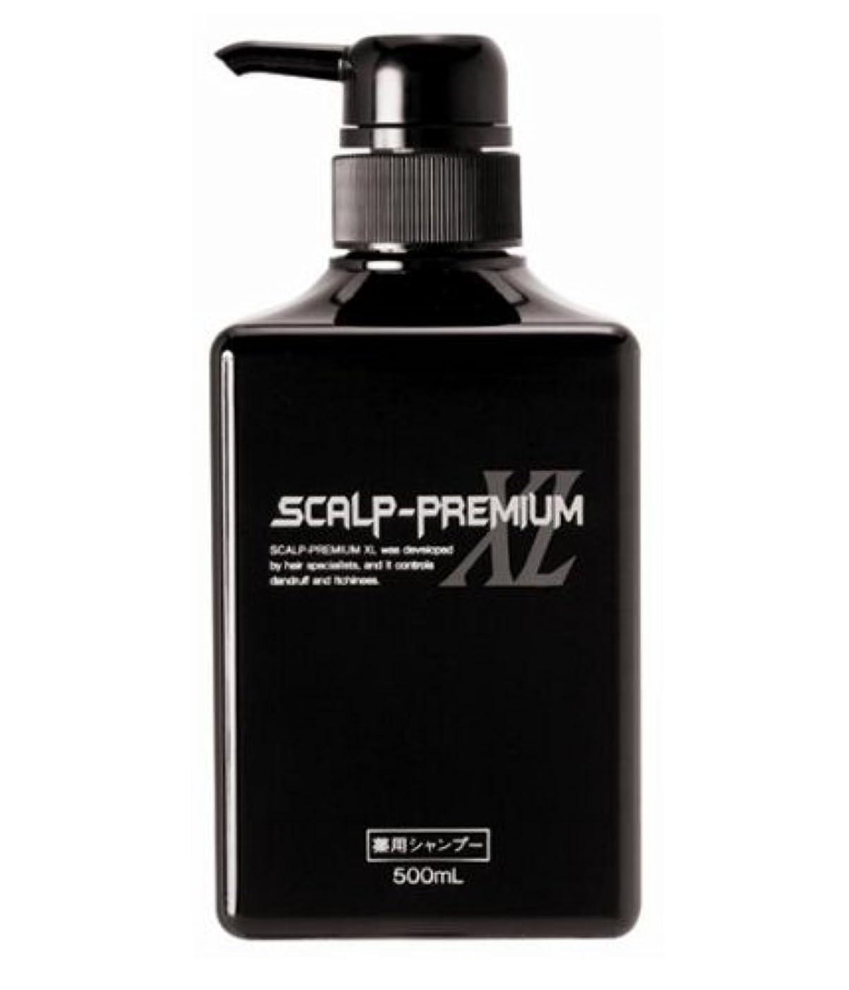 満足させる安心資料スカルプシャンプー プレミアムXL 500ml