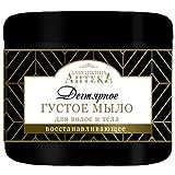 Birkenteerseife 500ml Birkenteer Flüßigseife Haarpflege Körperpflege Seife (14,58€/L)