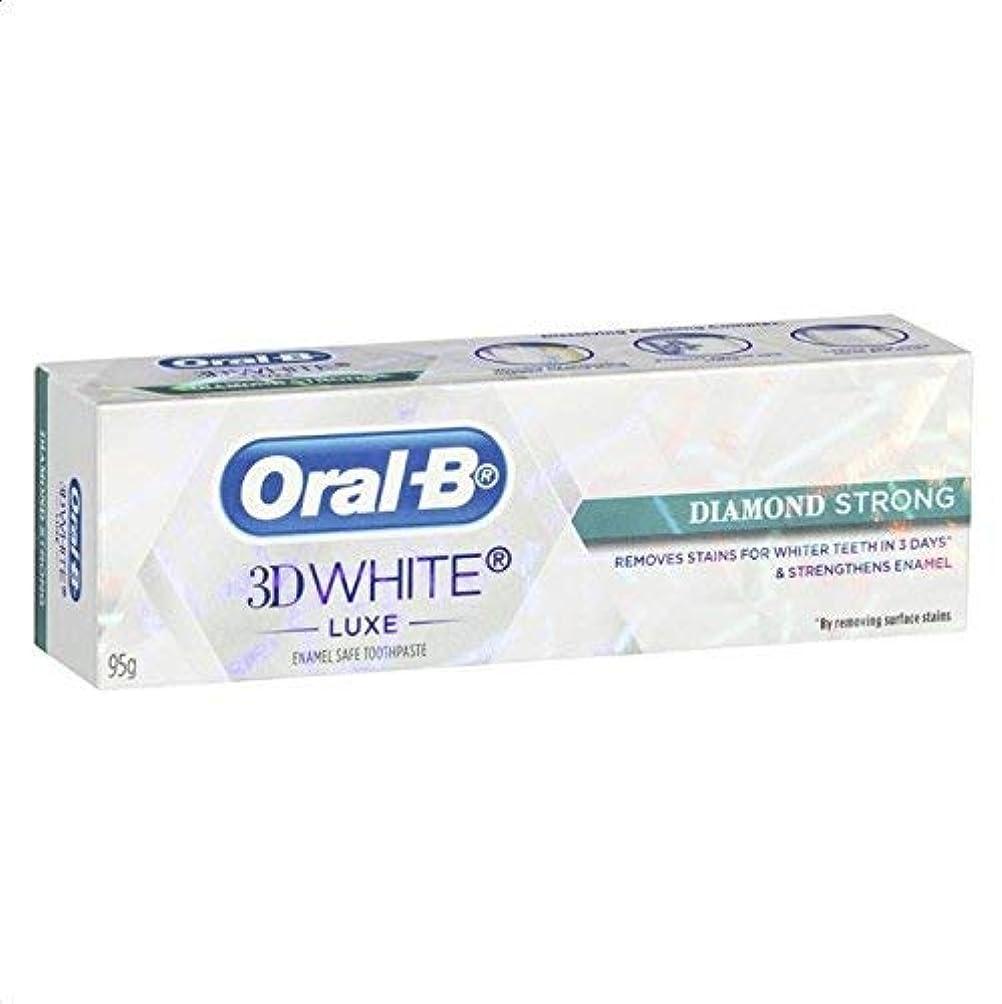 中級少しシャーOral-B 3D White Diamond Strong Toothpaste ホワイトニング歯磨き粉 95g