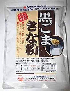 元祖黒ゴマきな粉 黒ゴマきな粉 350gx4袋セット(元祖黒ごまきな粉)