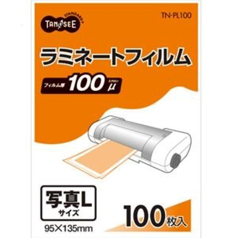 機密気晴らしいとこ(まとめ) TANOSEE ラミネートフィルム 写真Lサイズ グロスタイプ(つや有り) 100μ 1パック(100枚) 【×5セット】 〈簡易梱包