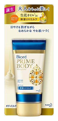 Biore Prime Body Oil in Moisturizing Uv Milk 80ml