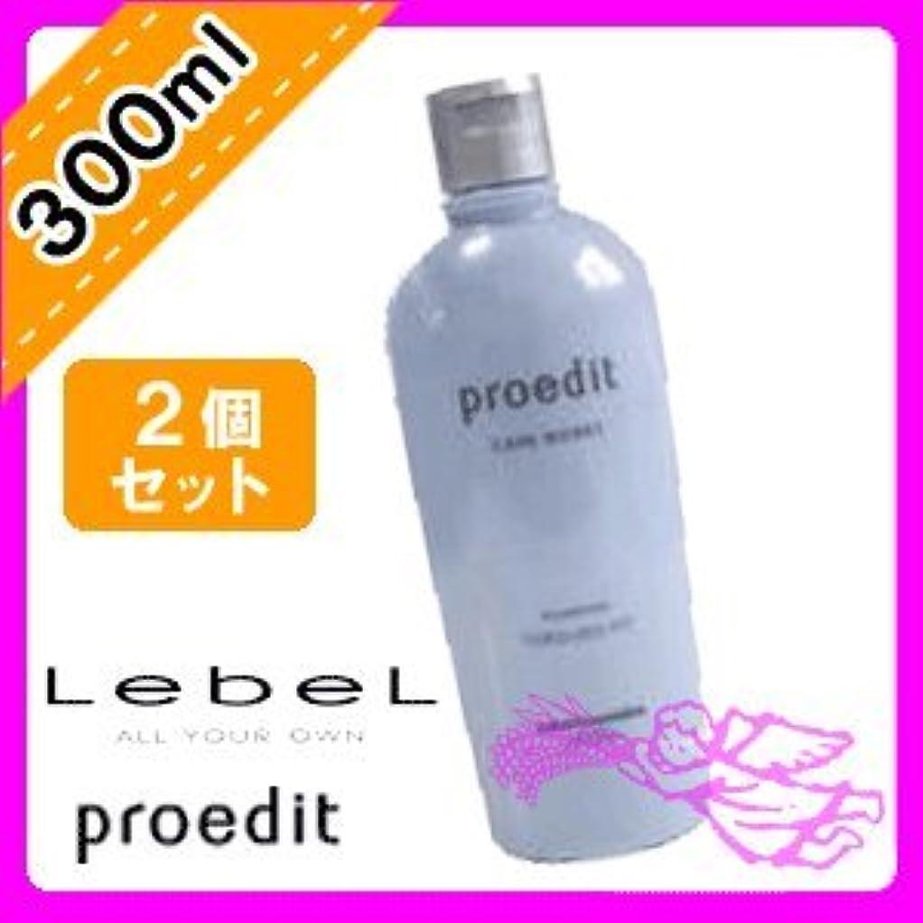 節約ホイール白内障ルベル プロエディット シャンプー スルーフィット 300ml ×2個 セット しなやかでやわらかな洗い上がり LebeL proedit