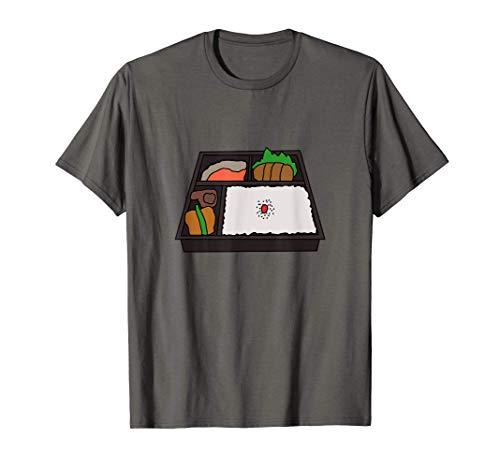 Boîte à bento Nourriture japonaise T-Shirt