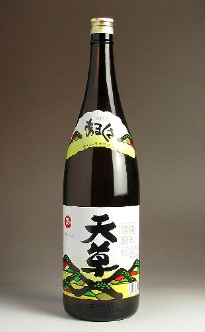 厳しい逃れる恐ろしい天草酒造 天草(あまくさ)25度1800ml