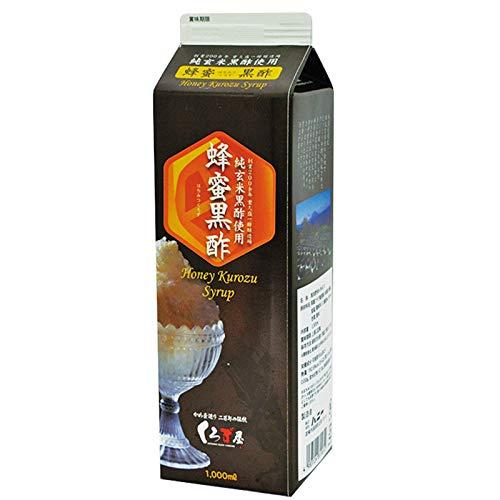 蜂蜜黒酢 1L × 12本セット 牛乳パック (メーカー直送) はちみつの黒酢 かき氷 シロップ くろず屋