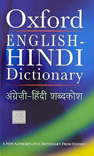 Oxford Dictionary English To Hindi   Dictionary English, Hardcover