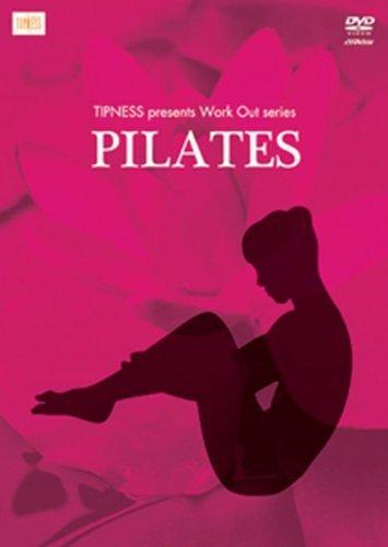 Special Interest - Tipness Presents Work Out Series Pilates Karada No Balance Wo Totonoe Body Reset [Japan DVD] VIBG-5065