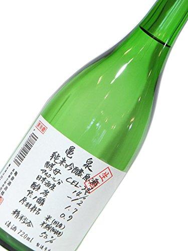 亀泉 純米吟醸生原酒 CEL-24 720ml