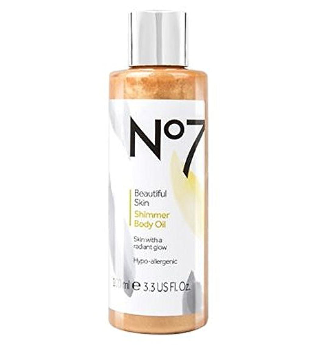 No7美しい肌シマーボディオイル (No7) (x2) - No7 Beautiful Skin Shimmer Body Oil (Pack of 2) [並行輸入品]