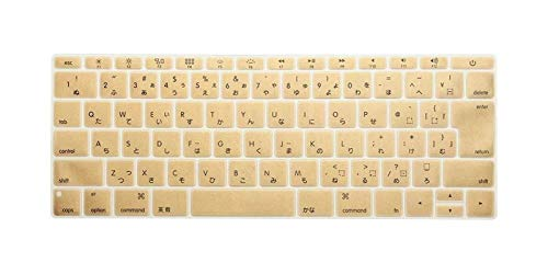 Flexible, waschbar, Japanese Silicone Keyboard Cover Skin For Macbook Pro 13' A1708 (2016 Version,No Touch Bar) For Mac 12' A1534 Japan Version Staub anti-schmutzig (Color : Gold)
