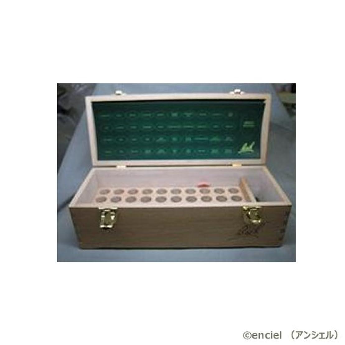 香ばしい降伏拒絶するバッチフラワー 木製携帯プロフェッショナルセットBOX (日本製)