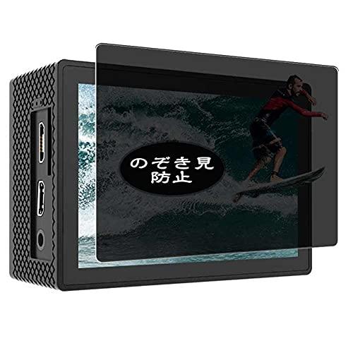 VacFun Anti Espia Protector de Pantalla, compatible con APEMAN Action Cam A79 PRO, Screen Protector Filtro de Privacidad Protectora(Not Cristal Templado) NEW Version