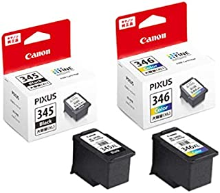 【正品】CANON FINE滤芯 BC-345XL(大容量黑) + BC-346XL(大容量3色)套装
