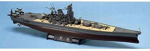 1 250 Battleship Musashi series (japan import)