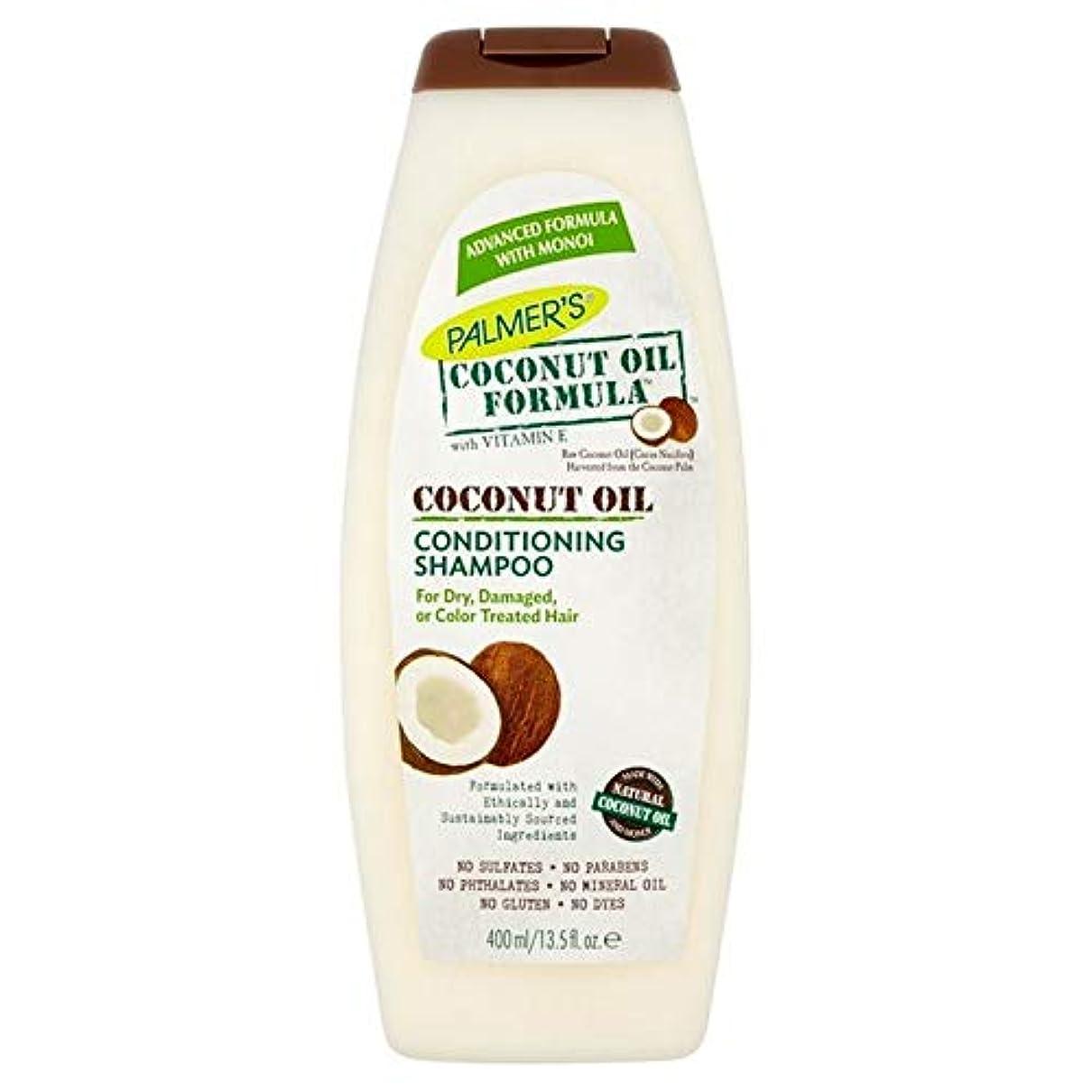 レーダーあごひげ争う[Palmer's ] パーマーのヤシ油コンディショニングシャンプー400ミリリットル - Palmer's Coconut Oil Conditioning Shampoo 400ml [並行輸入品]