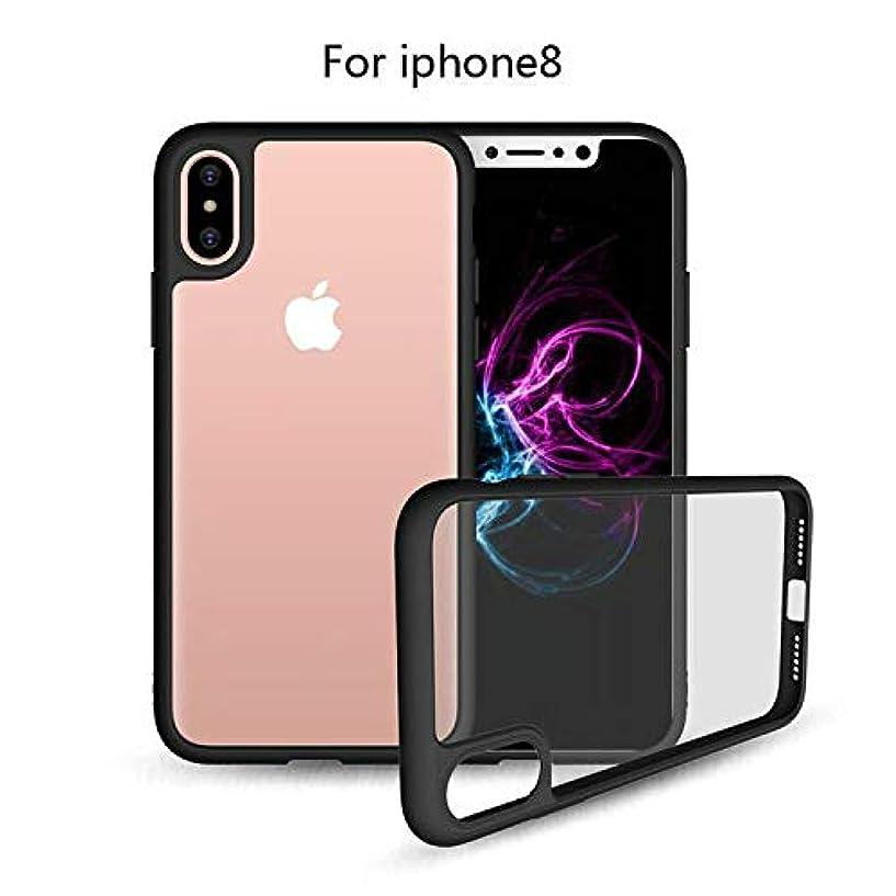 不良追跡奇跡的なiPhone ケース レディース メンズ 携帯ケース 透明 アクリル iPhone7/8/7Plus/8Plus,iPhone X/XR,iPhoneXS/XS MAX (iPhoneXR ケース)