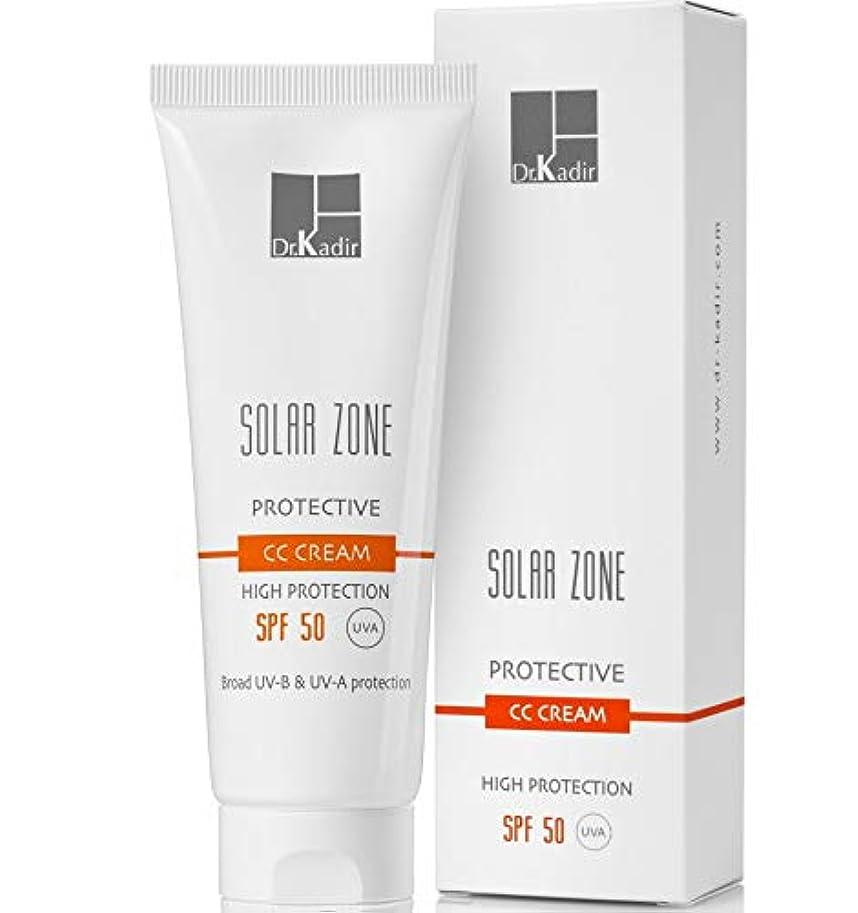 前述の下に拳Dr. Kadir Solar Zone Protective CC Cream SPF 50 75ml