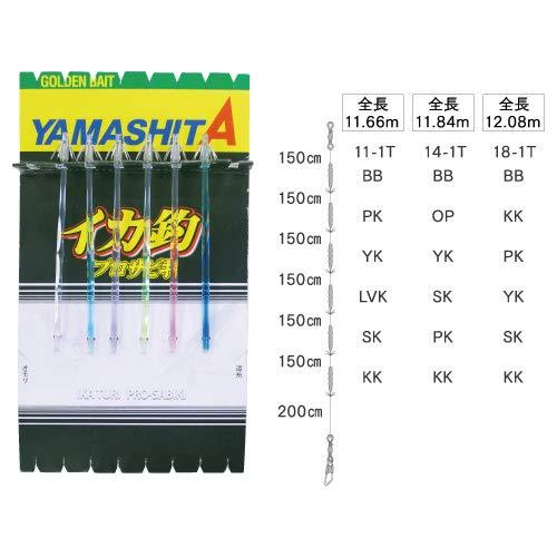 ヤマシタ(YAMASHITA) イカ釣プロサビキ KRT 18-1 6本