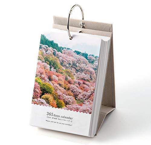 いろは出版 365日日本一周絶景日めくりカレンダーTH-02
