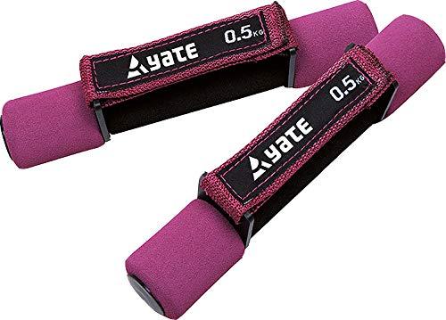 Yate Neopren Soft Hanteln Set Gymnastikhanteln 2 x Fitnesshanteln Handschlaufe 0,5kg pink mit Softtouch Griffen für Aerobic Fitnesstraining und Leichthantel-Training