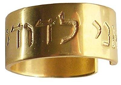 ani le dodi ve dodi li 3: bague hébreue en laiton plaqué or jaune réglable à la main. Inscription: Je suis ma bien-aimée et ma bien-aimée est à moi.