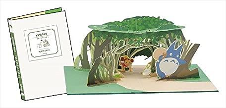 A lot of Studio Ghibli Studio Ghibli Totoro's secret tunnel POP-UP k!t