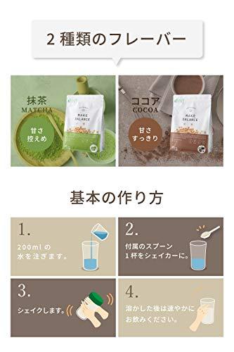 FIXITプロテインソイプロテインMAKEBALANCE1kg【ココア】たんぱく質含有量80%以上