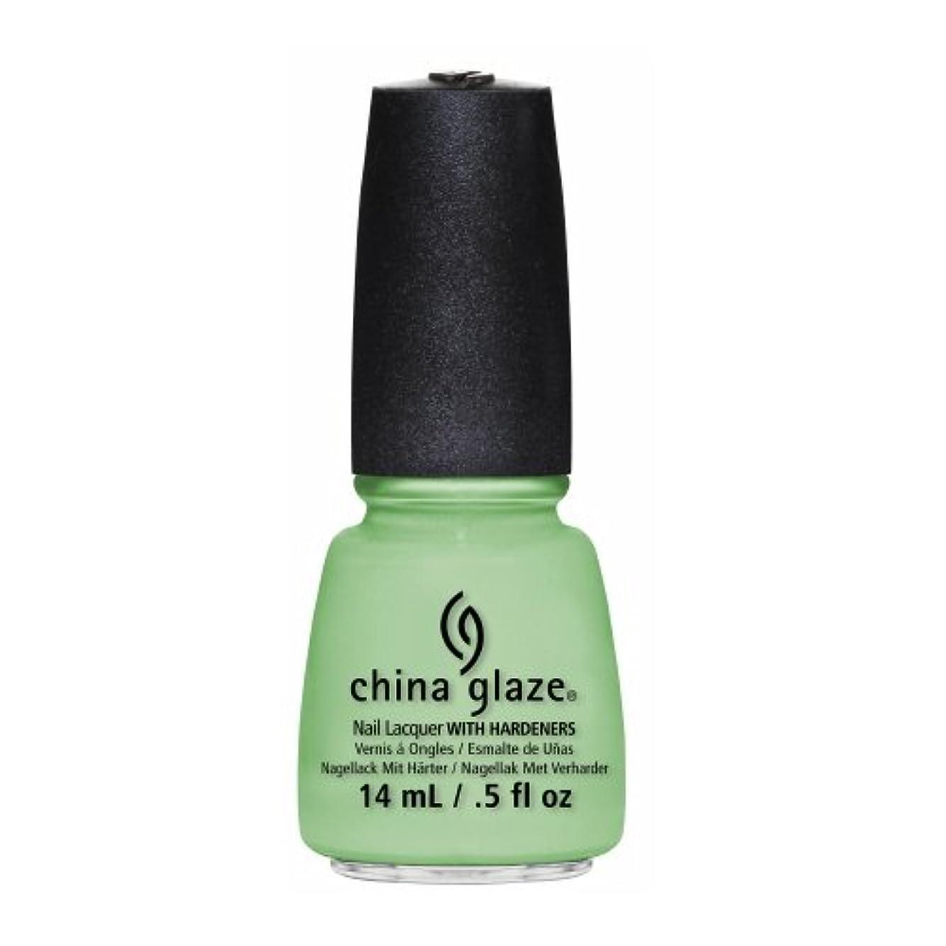 隣接するパイプ隣接するCHINA GLAZE Nail Lacquer - Sunsational - Highlight Of My Summer (並行輸入品)