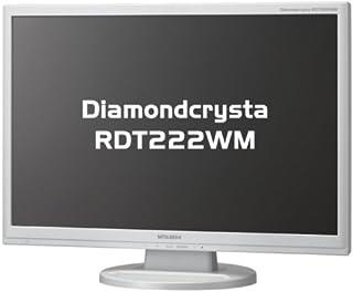 MITSUBISHI ワイド液晶ディスプレイ Diamondcrysta WIDE RDT222WM ホワイティシュグレー