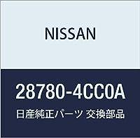 NISSAN (日産) 純正部品 アーム アッセンブリー リア ウインドウ ワイパー XーTRAIL 品番28780-4CC0A