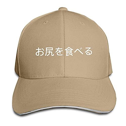 Sombrero de sándwich japonés I Eat Ass Printed Baseball Cap Headgear Unisex Casqueta al aire libre Negro
