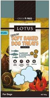 LOTUS(ロータス) ドッグトリーツ グレインフリーフィッシュレシピ 犬用 80g